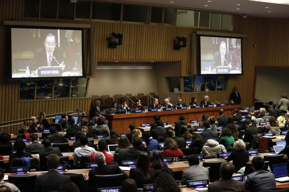 Mr. Ban Ki-moon, Secretary General United Nations during his remarks